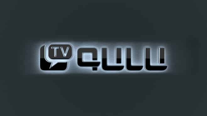 Gala TV live and online Armenian streaming