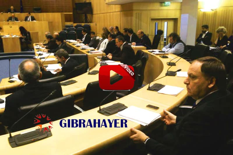 Cyprus Resolution - denial of the Armenian Genocide is a criminal offence