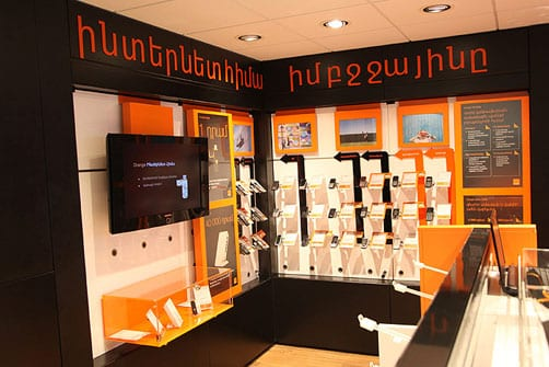 orange armenia mobile operator for sale - formerly france telecom