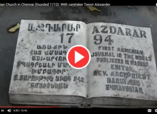 Aztarar 1st Armenian Printed Newspaper