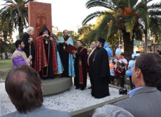 Khachkar Inaugurated in Cordoba, Argentina