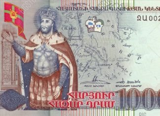 Banknote in Memory of King Abkar